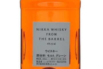 Nikka from the barrel bottle