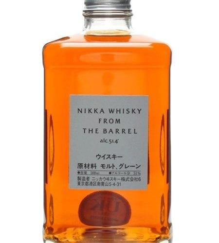 Nikka from the barrel bottle